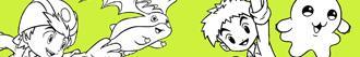 Coloriages Digimon à colorier